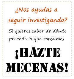 mecenazgo_lateral2